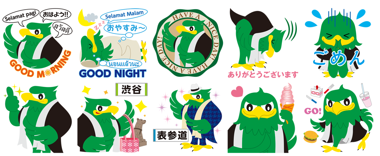 LINEスタンプ イーゴ君 https://store.line.me/stickershop/product/1366425/ja